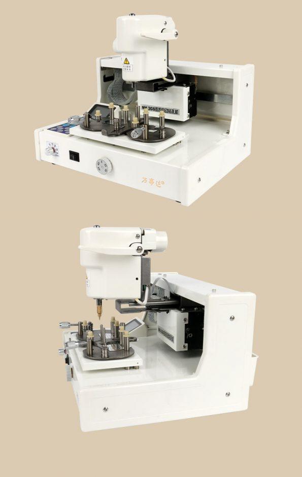 Máy khoan tròng kính tự động NH-3GS